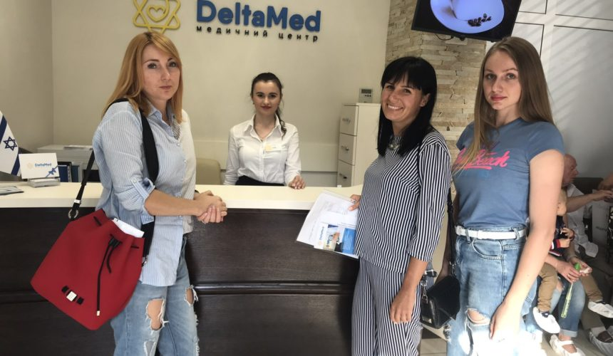 Медичний центр Дельта Мед провів «день жіночого здоров'я»!